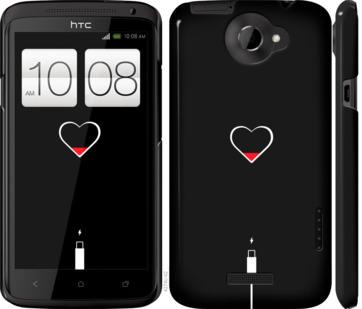 Чехол на HTC One X Подзарядка