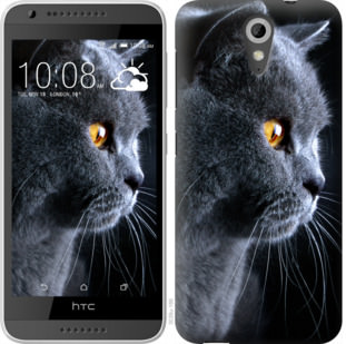 Чехол на HTC Desire 620G Красивый кот