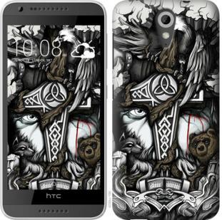 Чехол на HTC Desire 620G Тату Викинг