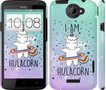 Чехол на HTC One X Im hulacorn