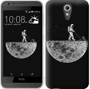 Чехол на HTC Desire 620G Moon in dark