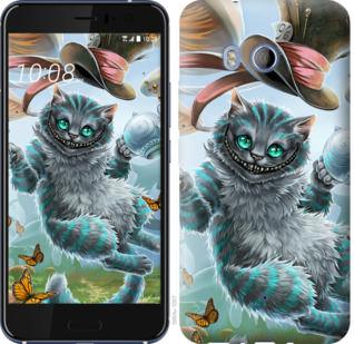 Чехол на HTC U11 Чеширский кот 2
