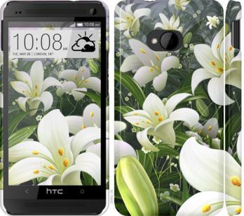 Чехол на HTC One M7 Белые лилии