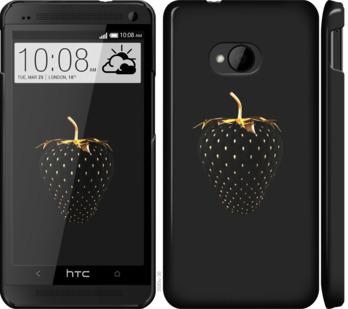 Чехол на HTC One M7 Черная клубника