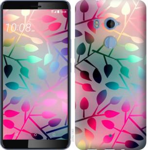 Чехол на HTC U11 Plus Листья