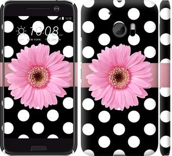 Чехол на HTC 10 Горошек 2