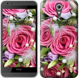 Чехол на HTC Desire 620G Нежность