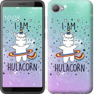 Чехол на HTC Desire 12 Im hulacorn
