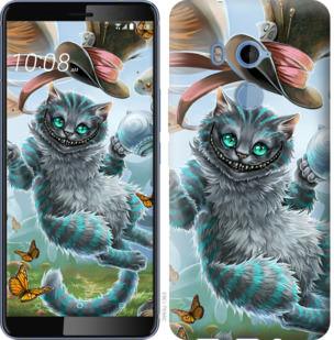 Чехол на HTC U11 Plus Чеширский кот 2