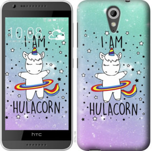 Чехол на HTC Desire 620G Im hulacorn