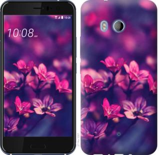 Чехол на HTC U11 Пурпурные цветы