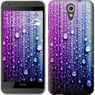 Чехол на HTC Desire 620G Капли воды