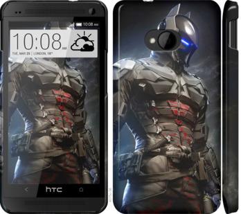Чехол на HTC One M7 Рыцарь