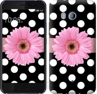 Чехол на HTC U11 Горошек 2