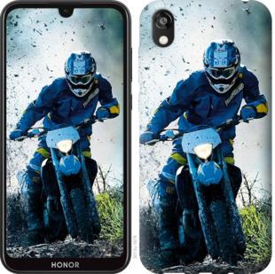 Чехол на Huawei Honor 8S Мотокросс