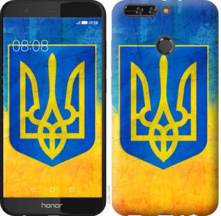 Чехол на Huawei Honor V9 / Honor 8 Pro Герб Украины