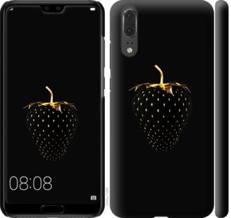 Чехол на Huawei P20 Черная клубника