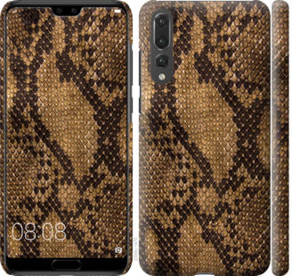 Чехол на Huawei P20 Pro Змеиная кожа