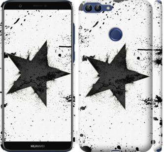 Чехол на Huawei P Smart Звезда