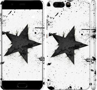 Чехол на Huawei P10 Звезда