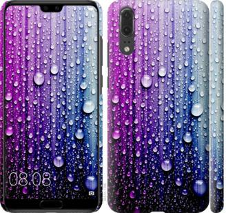 Чехол на Huawei P20 Капли воды