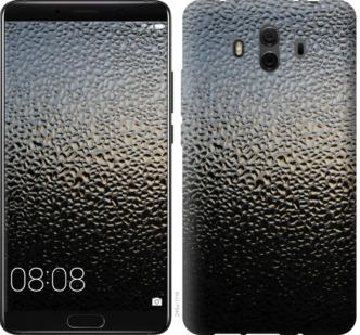 Чехол на Huawei Mate 10 Мокрое стекло