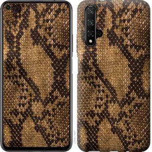 Чехол на Huawei Honor 20 Змеиная кожа