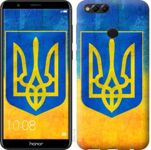 Чехол на Huawei Honor 7X Герб Украины
