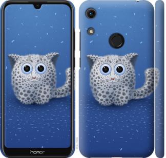 Чехол на Huawei Honor 8A Барс