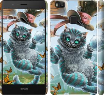Чехол на Huawei P9 Lite Чеширский кот 2