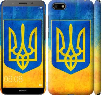 Чехол на Huawei Y5 2018 Герб Украины