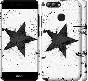 Чехол на Huawei Nova 2 Звезда