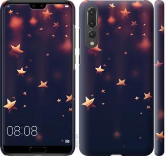 Чехол на Huawei P20 Pro Падающие звезды
