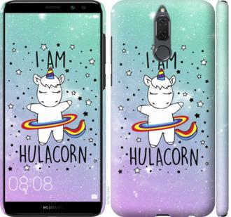 Чехол на Huawei Mate 10 Lite / Honor 9i Im hulacorn