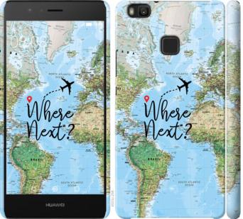 Чехол на Huawei P9 Lite Путешествие