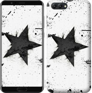 Чехол на Huawei Honor V10 / View 10 Звезда