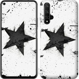 Чехол на Huawei Honor 20 Звезда