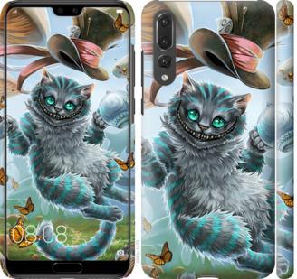 Чехол на Huawei P20 Pro Чеширский кот 2