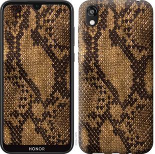 Чехол на Huawei Honor 8S Змеиная кожа
