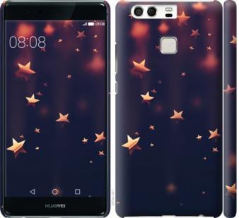 Чехол на Huawei P9 Падающие звезды