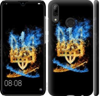 Чехол на Huawei P Smart 2019 Герб