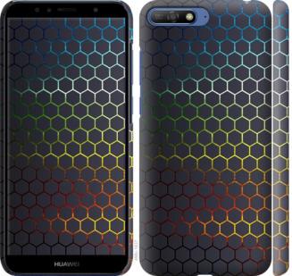 Чехол на Huawei Honor 9 Переливающиеся соты