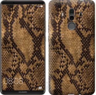 Чехол на Huawei Mate 10 Pro Змеиная кожа
