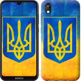 Чехол на Huawei Honor 8S Герб Украины