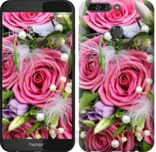 Чехол на Huawei Honor V9 / Honor 8 Pro Нежность