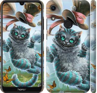 Чехол на Huawei Honor 8A Чеширский кот 2