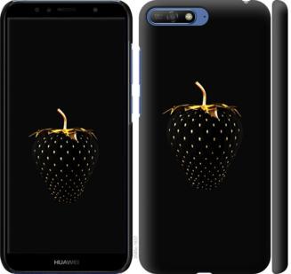 Чехол на Huawei Honor 9 Черная клубника