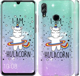 Чехол на Huawei Honor 10 Lite Im hulacorn