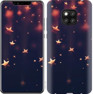 Чехол на Huawei Mate 20 Pro Падающие звезды