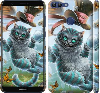Чехол на Huawei P Smart Чеширский кот 2